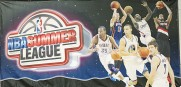 Vegas_Summer_League_2012_1